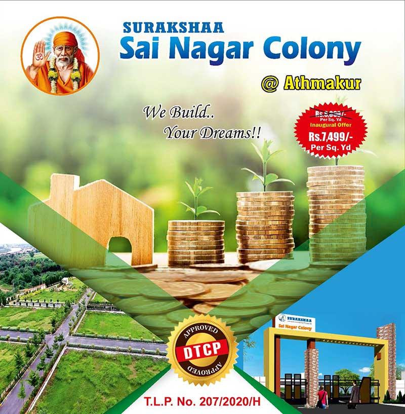 Sai Nagar Colony DTCP @Athmakur